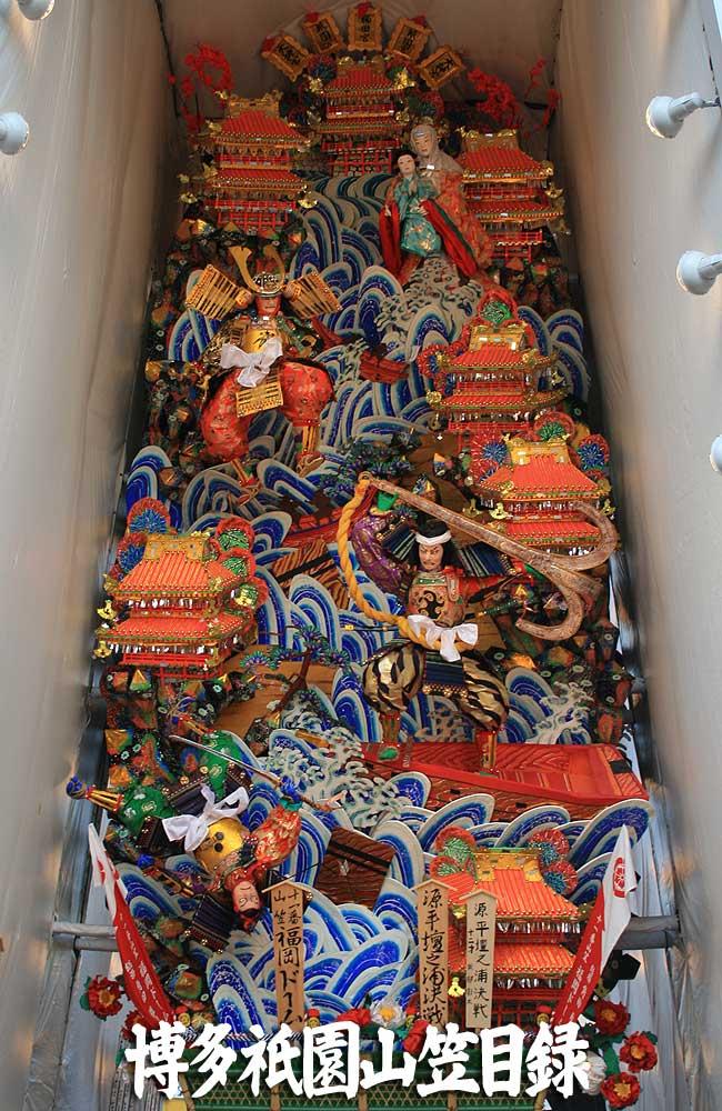 福岡ドーム・博多祇園山笠:平成二十五年度飾り山(2013年): http://www.cocoj.jp/~yamakasa/kazariyama/yama_13/yama11.html